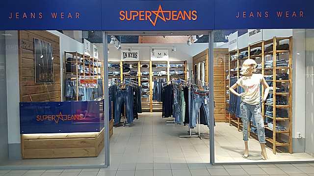 SuperJeans Maximum