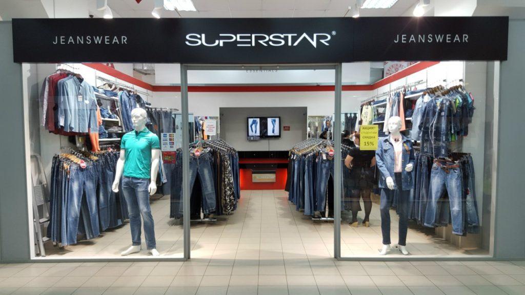 "салон ""Superstar"" в ТЦ ""Максимум"""